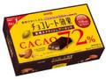 明治 チョコレート効果 カカオ72% 素焼きクラッシュアーモンド 箱47g