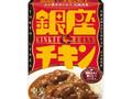 明治 銀座チキンカリー 箱180g