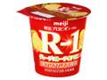 明治 プロビオヨーグルト Rー1 グレープフルーツ&アロエ 脂肪ゼロ カップ112g