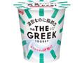 明治 THE GREEK YOGURT 砂糖0 カップ100g