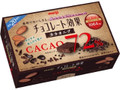 明治 チョコレート効果 カカオ72% カカオニブ 箱40g