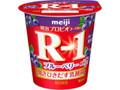 明治 プロビオヨーグルト R-1 ブルーベリー 脂肪0 カップ112g
