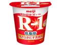 明治 プロビオヨーグルト R-1 低脂肪 カップ112g