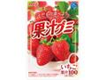 明治 果汁グミ いちご 袋51g