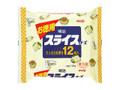 明治 お徳用スライスチーズ 袋16g×12