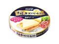 明治 北海道十勝 カマンベール入り 6Pチーズ 箱100g