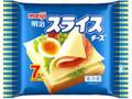 明治 スライスチーズ 7枚入 袋112g