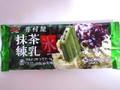 井村屋 抹茶練乳氷バー 袋80ml