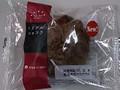 タカキベーカリー ITSUTSUBOSHI トリプルショコラ 袋1個
