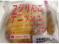 タカキベーカリー フジりんご デニッシュ 袋1個