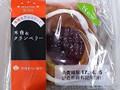 タカキベーカリー ITSUTSUBOSHI 木苺&クランベリー 袋1個