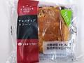 タカキベーカリー ITSUTSUBOSHI チョコチップスコーン 袋1個