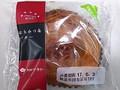 タカキベーカリー ITSUTSUBOSHI はちみつ&バター 袋1個