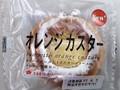 タカキベーカリー オレンジカスター 袋1個