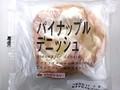 タカキベーカリー パイナップルデニッシュ 袋1個