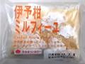 タカキベーカリー 伊予柑ミルフィーユ 袋1個