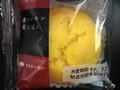 タカキベーカリー 濃いレモン蒸しぱん 袋1個