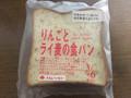 タカキベーカリー りんごとライ麦の食パン 袋3枚