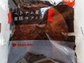 タカキベーカリー ベトナム産珈琲マフィン 袋1個