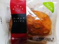 タカキベーカリー ITSUTSUBOSHI アーモンドデニッシュ 袋1個