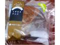 タカキベーカリー ITSUTSUBOSHI うずまきチョコ 袋1個