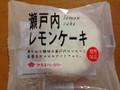 タカキベーカリー 瀬戸内レモンケーキ 袋1個