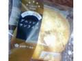 タカキベーカリー ITSUTSUBOSHI デニッシュサンライズ 袋1個