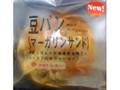 タカキベーカリー 豆パン(マーガリンサンド) 1個