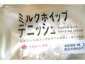 タカキベーカリー ミルクホイップデニッシュ 袋1個