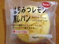 タカキベーカリー はちみつレモン蒸しパン 袋1個