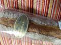 タカキベーカリー モンフレ バケット小麦全粒粉入 袋1個