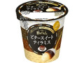 雪印メグミルク 重ねドルチェ ビタースイートティラミス カップ120g
