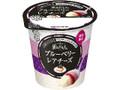 雪印メグミルク 重ねドルチェ ブルーベリーレアチーズ カップ120g