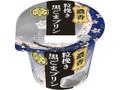 雪印メグミルク アジア茶房 黒ごまプリン カップ140g