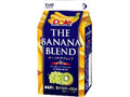 Dole THE BANANA BLEND パック450ml