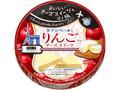 雪印メグミルク Cheese sweets Journey カマンベールとりんごのチーズスイーツ 箱6個