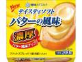 雪印メグミルク テイスティソフト バターの風味 濃厚 箱300g