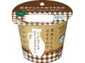 雪印メグミルク 栗原さんちのおすそわけ よくがんばったねカフェラテプリン カップ107g