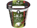 雪印メグミルク CREAM SWEETS 宇治抹茶プリン カップ110g