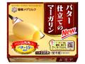雪印メグミルク バター仕立てのマーガリン 箱140g