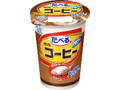 雪印メグミルク たべる雪印コーヒー カップ180g
