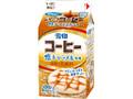 雪印メグミルク 雪印コーヒー 塩キャラメル風味 パック500ml