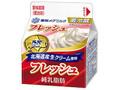 雪印メグミルク フレッシュ 北海道産生クリーム使用 パック200ml