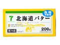 セブンプレミアム 北海道バター 食塩不使用 箱200g