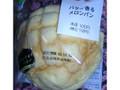 ファミリーマート バター香るメロンパン 袋1個