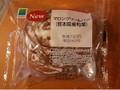 ファミリーマート こだわりパン工房 マロンクリームパン 袋1個