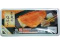 ファミリーマート 赤魚の塩焼き