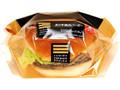 ファミリーマート FAMIMA PREMIUM ファミマプレミアム 炙り牛焼肉バーガー