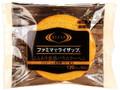ファミリーマート RIZAP ふんわり食感のバウムクーヘン