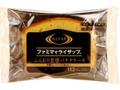 ファミリーマート RIZAP ふんわり食感のバナナケーキ